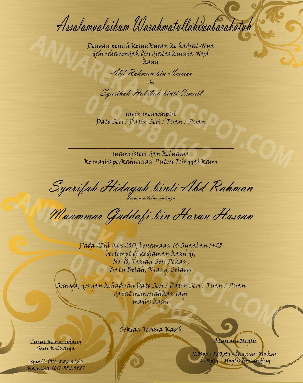 Annar3ka Design: GB (Goldblack) Kad Kahwin