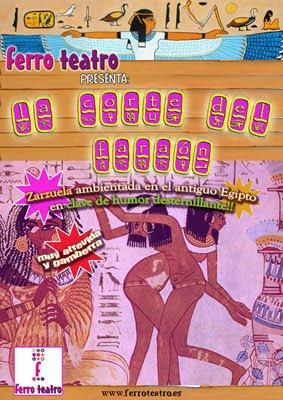 cartel de la obra de teatro La corte del faraón (diseño de pepeworks)