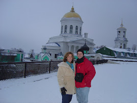 In Voronezh First Trip