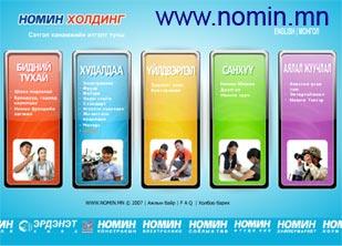 www.nomin.mn
