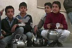 Trabajo Infantil en Gaza