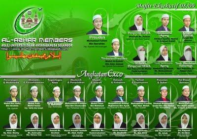 Islam Memimpin Mahasiswa