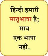 जय माँ भारती