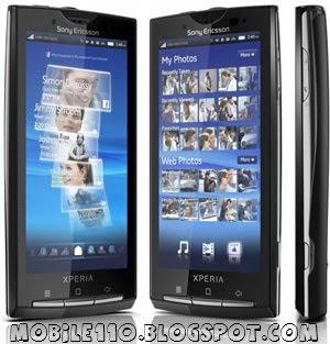 خرید موبایل از علاءالدین