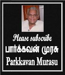 Parkavan Murasu