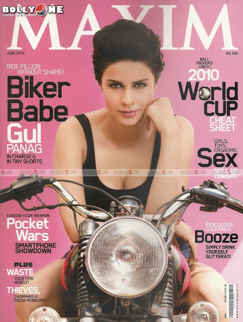 Gul Panag In Maxim Magazine HQ Pictures