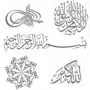 Clipart Mosque Arabic. Clipart. Free Image About Wiring Diagram ...
