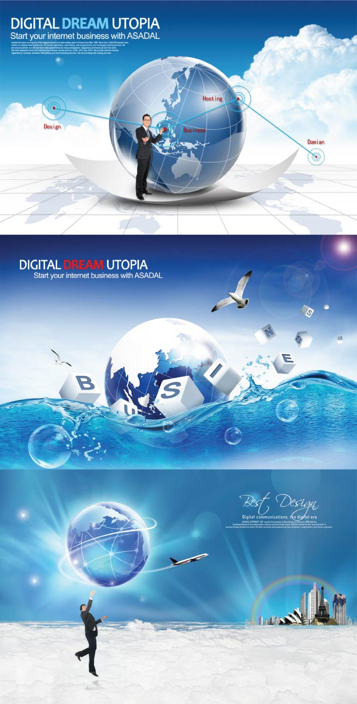 billboards photoshop templates psd photoshop templates billboards for
