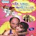Pati Kamaal Patni Dhamaal - Gujarati Natak