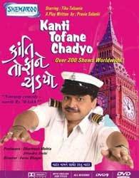 Kanti Tofane Chadyo