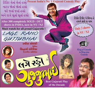 Lage Raho Gujjubhai Drama