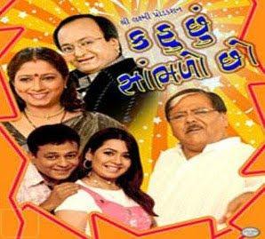 Kahu Chhu Sambhalo Chho