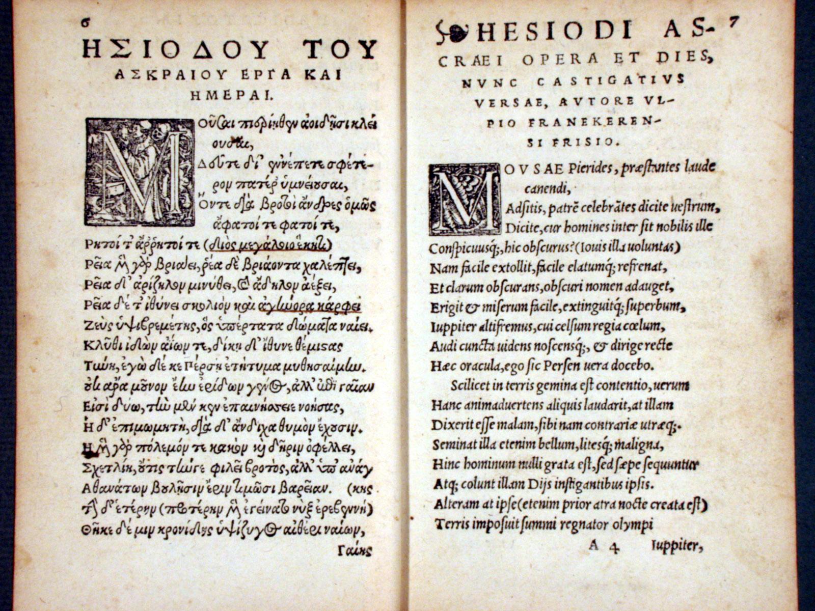[ISIODOS++BOOK.jpg]