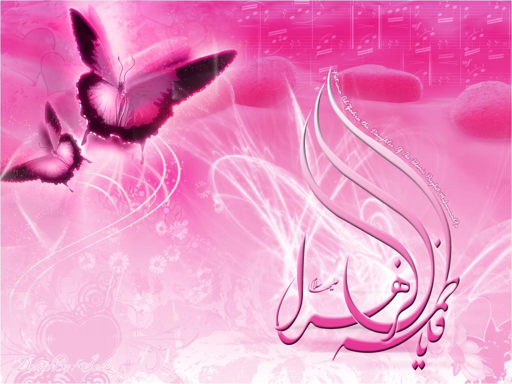 http://3.bp.blogspot.com/_ryqf4Qxlm2I/TTjqvRe1emI/AAAAAAAAARI/vhyMquUM0o8/s1600/Islamic-Wallpapers-00078.jpg