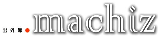 MachiZ 美食部落格