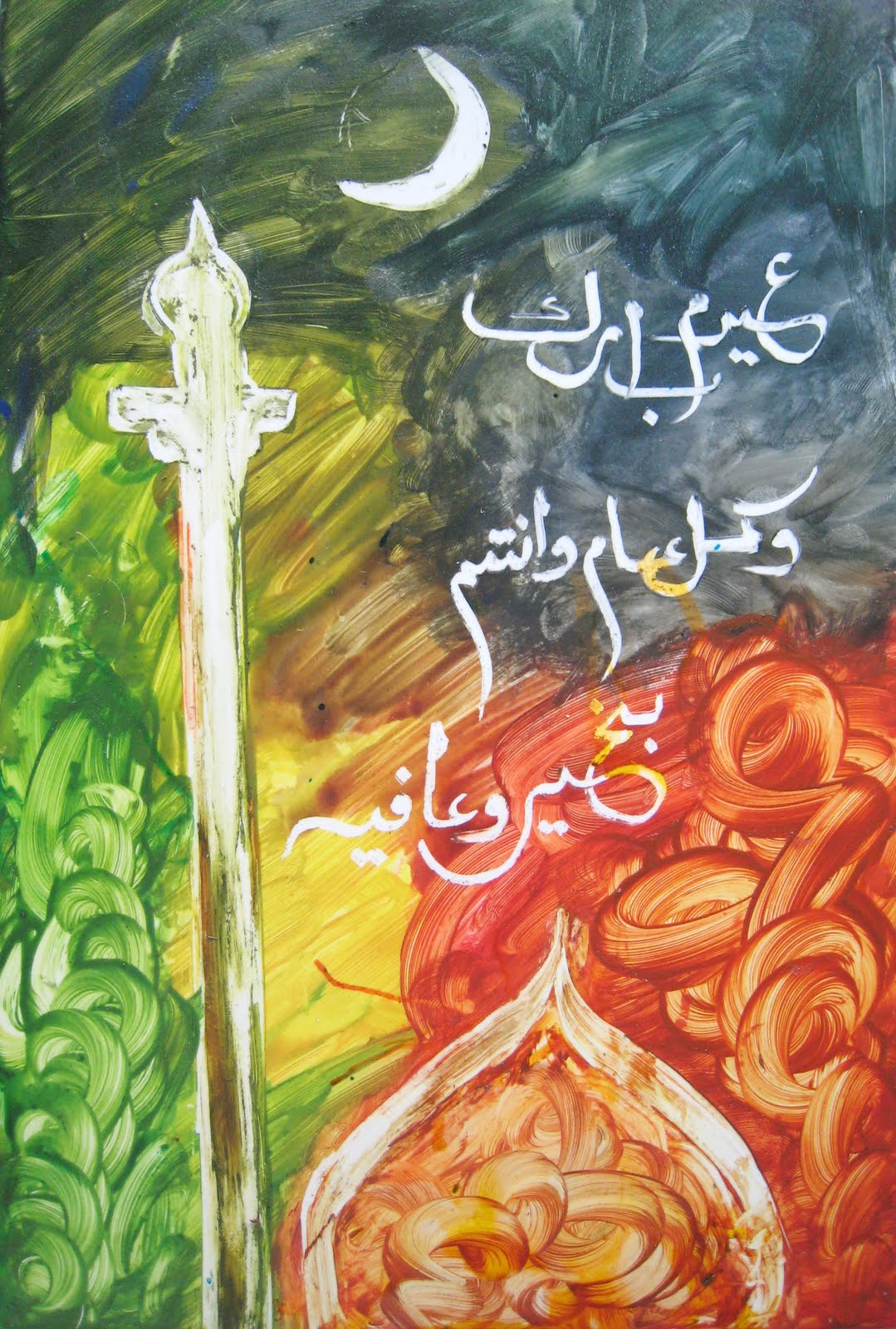 graphic designer  calligraphy  u0026 paintings