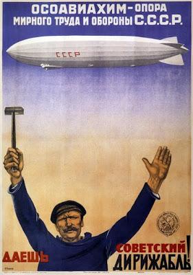 Даешь советский дирижабль!»,  Рабичев Исаак Беньевич, 1930