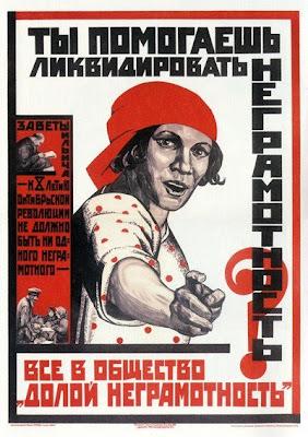 Стихи   от  Новороссиянки... - Страница 6 +помогаешь+ликвидировать+неграмотность+Все+в+общество+Долой+неграмотность