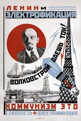 Ленин и электрификация