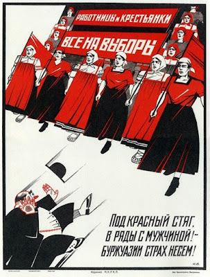 Работницы и крестьянки, все на выборы