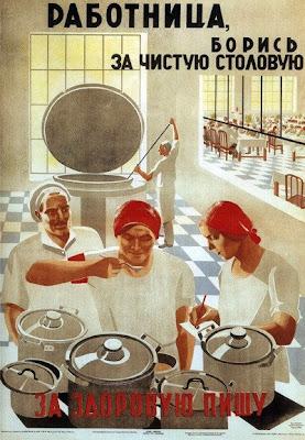 Работница, борись за чистую столовую, за здоровую пищу!,  Бри-Бейн Мария Феликсовна, 1931