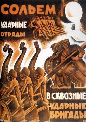 Сольем ударные отряды в сквозные ударные бригады,  Неизвестный художник, 1931