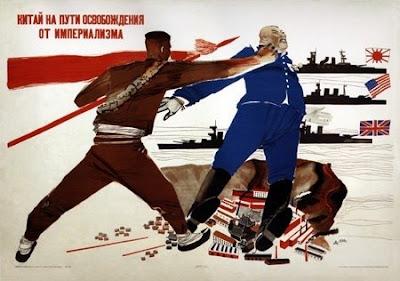 Китай на пути освобождения от империализма,  Дейнека Александр Александрович, 1932.jpg