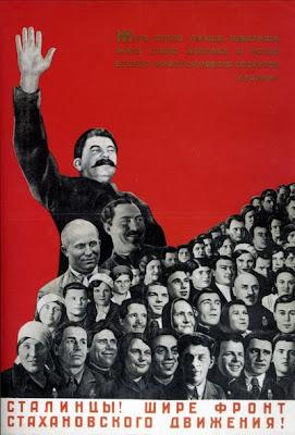 Сталинцы! Шире фронт стахановского движения!..,  Футерфас Генрих Менделеевич, 1936