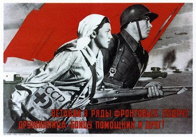 Вставай в ряды фронтовых подруг, дружинница — бойцу помощник и друг!»,  Корецкий Виктор Борисович ,  Гицевич Вера Адамовна, 1941