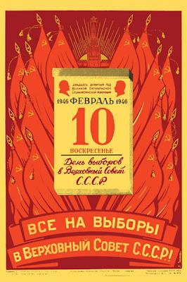 Все на выборы!,  Ливанова Вера Матвеевна, 1945