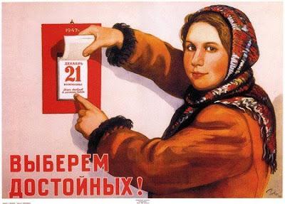 Выберем достойных!,  Говорков Виктор Иванович, 1947