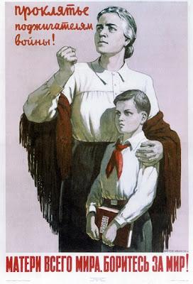 Проклятье поджигателям войны! Женщины всего мира, боритесь за мир!,  Иванов Виктор Семенович, 1950