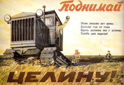 Поднимай целину!,  Ливанова Вера Матвеевна, 1954