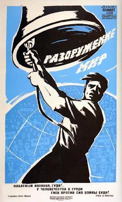 Разоружение. Мир (Агитплакат №1148),  Иванов Константин Константинович, 1962