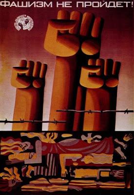 идеология фашизма - Фашизм не пройдет!,  Каракашев Вилен Суренович ,  Левшунова Лилия Яковлевна, 1972
