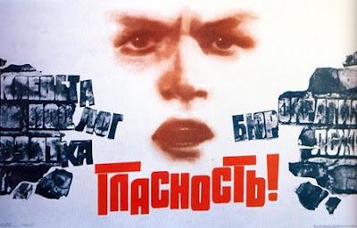 Плакат 1 - Гласность!,  Комольцев Геннадий Николаевич, 1988