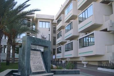 Università el Fateh, Tripoli