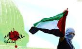 ~PalestineInMyHeart~