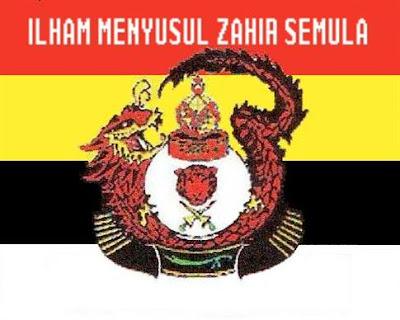 Silat Seni Gayong Selangor Persatuan Silat Seni Gayong