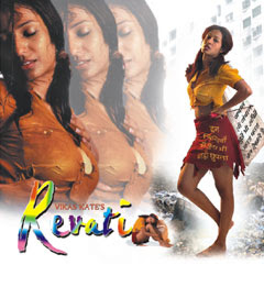 Revati  (2005)