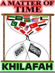 Flag Islam, And Khilafah