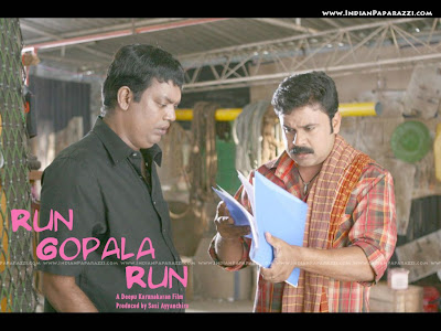 run wallpapers. Malayalam Movie Run Gopala Run Wallpapers