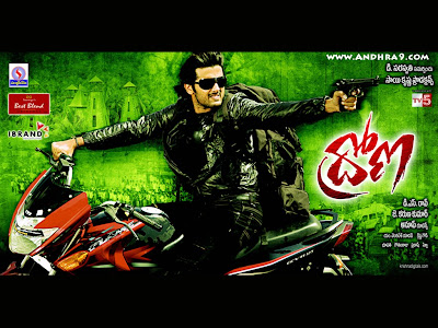 telugu cinema wallpapers. Telugu Movie Drona Wallpapers