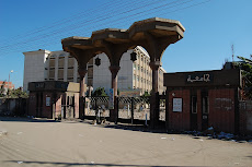 Al - Azhar Tanta