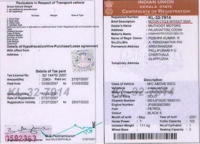 Registration Certificate uk Registration Certificate of