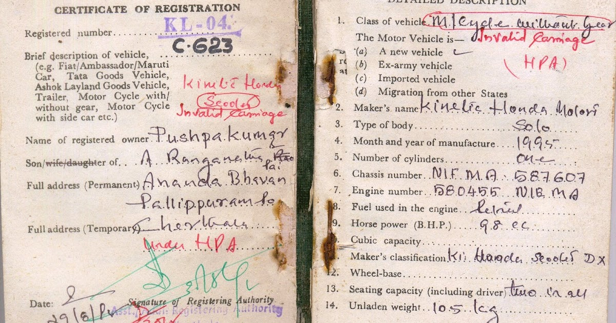 Documents Gallery: Registration Certificate of Old Vehicle
