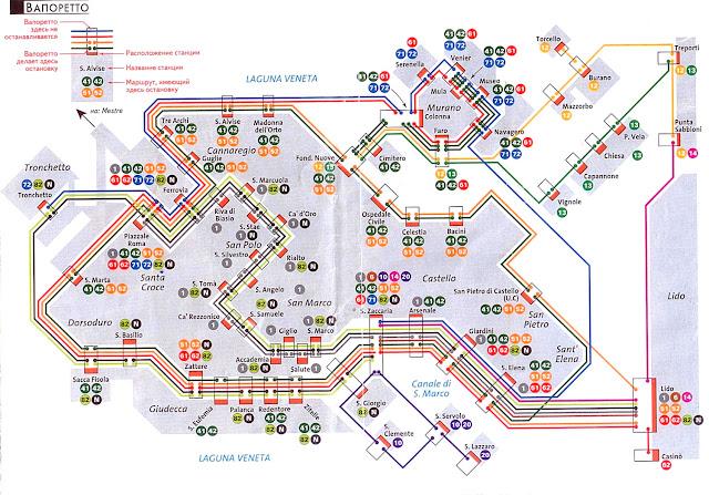 карта транспорта Венеции, кораблики вапоретто (морской трамвай)