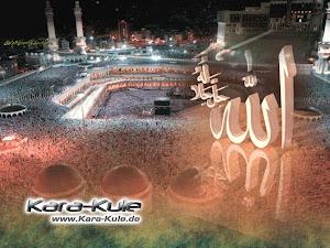 إلى كل مشتاق ... إلى كل آمل في الله عز وجل..