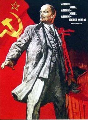 Soviet era poster with Mayakovsky's famous quote: 'Lenin Lives, Lenin Lived, Lenin will live!