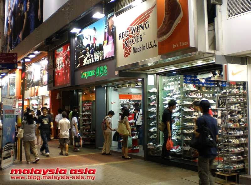 Kok Matta : Sports Shoe Street in Mong Kok, Hong Kong  Malaysia Asia